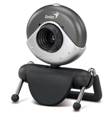 genius сканер бесплатн установка: